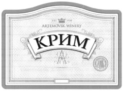 крим; aw; classic production method; artemovsk winery; wa; est.1950