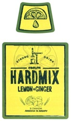 зі смаком лимона та імбиру; hardmix lemon ginger; obolon; strong drink; hardmix lemon+ginger