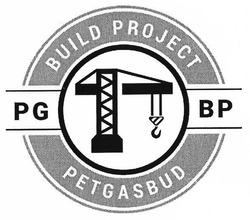 build project petgasbud; вр; pg bp