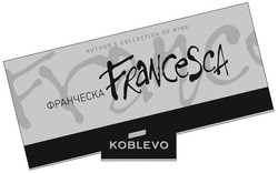 authors; francesca; koblevo; author's collection of wine; франческа