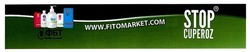 www.fitomarket.com; фбт; stop cuperoz