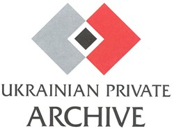 ukrainian private archive