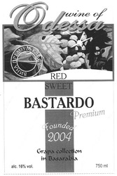 wine of odessa; founded 2004; grape collection in basarabia; red; вина преміум класу; semi sweet; bastardo