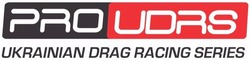 ukrainian drag racing series; pro udrs