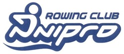 rowing club dnipro