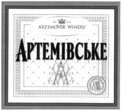 est. 1950; артемівське; aw; classic production method; artemovsk winery; wa