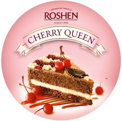 since 1996; roshen; cherry queen; premium sweets