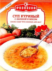 podravka chicken soup with noodles and meat суп куриный с лапшой и мясом