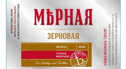 Заявка на знак для товарів і послуг № m202027663: international brand with more than 20 awards at world spirits competitions; vodka mernaya grain is created according to traditional technology: gently filtered by charcoal to provide an incredibly pure and smooth taste; imported; our heritage and tradition; the moment of honour; мерная зерновая; угольная фильтрация; 40% vol; мърная