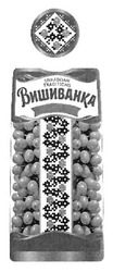 вишиванка; ukrainian traditions