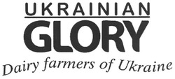 ukrainian glory dairy farmers of ukraine