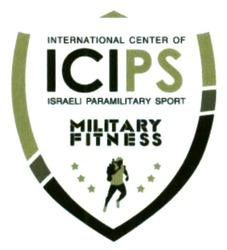 Свідоцтво торговельну марку № 235229 (заявка m201610748): icips; military fitness; international center of israeli paramilitary sport