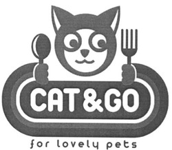 cat & go; for lovely pets; сат