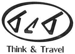 тт; think travel; think&travel; dd; t&t; tt