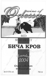 wine of odessa; founded 2004; grape collection in basarabia; red; вина премиум класса; бича кров; semi sweet