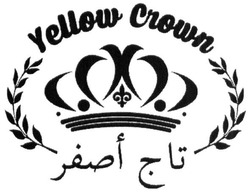 х; x; yellow crown