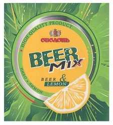 міх; пиво + лимон; beer + lemon; high quality product; оболонь beer mix