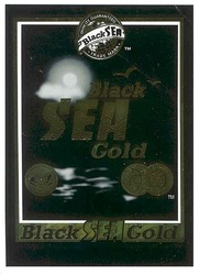 trade mark; tm; тм; quality guaranteed; black sea gold