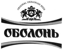 original ukrainian beer; оболонь