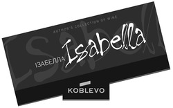 authors; isabella; koblevo; author's collection of wine; ізабелла