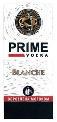 spin the world around you; prime vodka; оброблена молоком; blanche