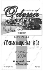 wine of odessa; founded 2004; grape collection in basarabia; вина премиум класса; white; semi sweet; монастирська ізба
