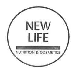 new life; nutrition cosmetics; nutrition&cosmetics