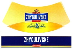 zhygulivske; obolon; export beer