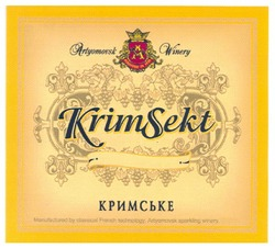 artyomovsk winery; кримське; а; krim sekt; aw; krimsekt