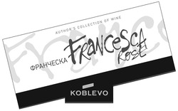 authors; francesca rose; koblevo; author's collection of wine; франческа