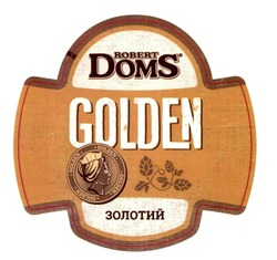 robert doms; golden; золотий