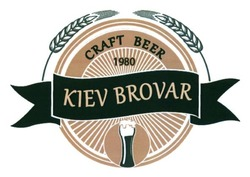 craft beer 1980; kiev brovar