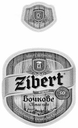 original; 50; світле пиво; bier cerveza зіберт бочкове пиво beer; 5,0; traditionelle deutsche qualitat; zibert